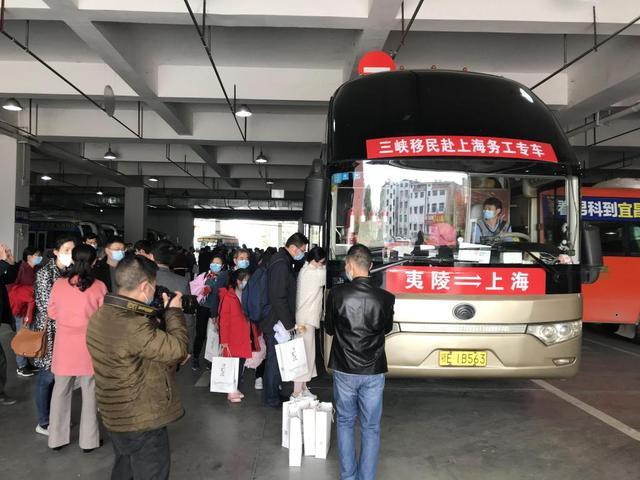 沿着高速看中国丨沪渝高速:见证心手相连的故事