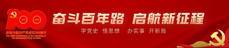 巾帼创文 | 恩阳区妇联召开巾帼志愿者服务文明行为集中培训会