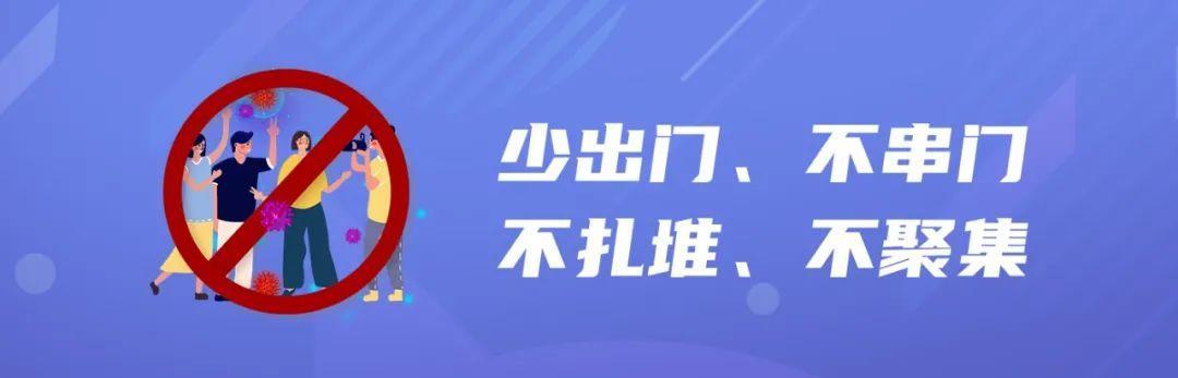 重庆警方致歉