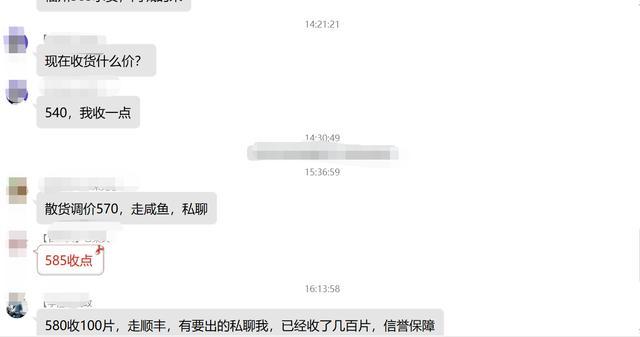 好逍遥官网:逍遥模拟器怎么下载oppo游戏?
