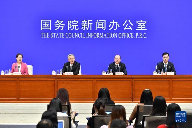 2021年世界互联网大会乌镇峰会将于9月26日至28日召开
