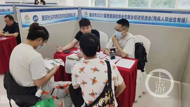 残疾人大学生就业特训营即将开课,赶紧抢位免费培训