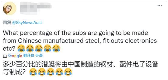 """被问""""未来是否可能与中国开战?""""澳大利亚防长回应"""