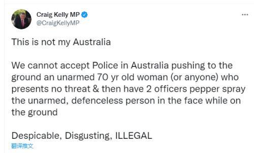 澳大利亚一七旬老妇在抗议封锁政策时被警察一把推倒,还被喷胡椒喷雾