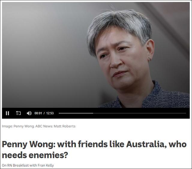 澳反对党领袖黄英贤质疑政府外交政策:有澳大利亚这样的朋友,谁还需要敌人?