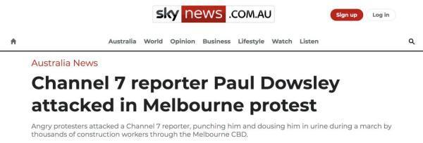 澳大利亚记者自述:他们对我锁脖、吐口水、泼尿