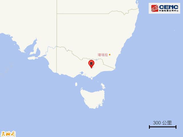 澳大利亚东南发生5.9级地震