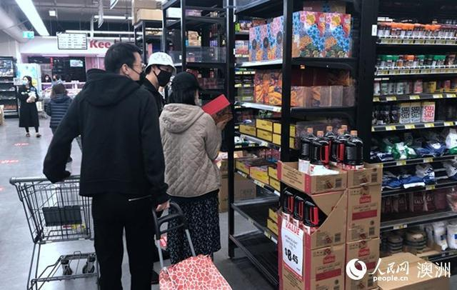 悉尼当地华侨华人在疫情封锁中迎接中秋佳节