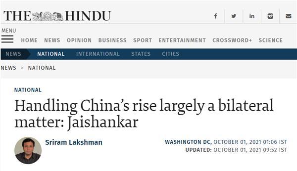 印度外长回答如何应对中国崛起,说的话美国、澳大利亚可能特别不爱听