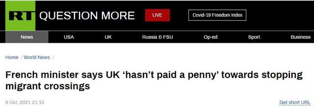 再起矛盾!围绕阻止移民入境,法国部长指责英国:7月以来,没向我们付过一分钱