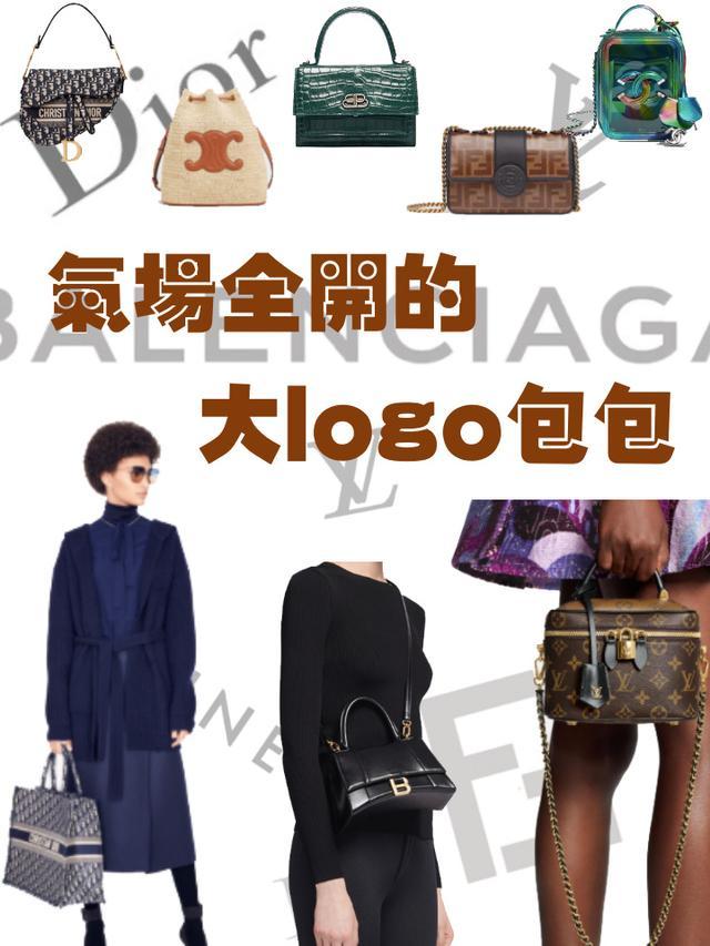 包奢侈品品牌logo大全,大连品牌lOGO设计具体步骤?