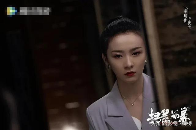 《扫黑风暴》比徐英子还惨的角色,前一刻美滋滋,下一刻遭诛心