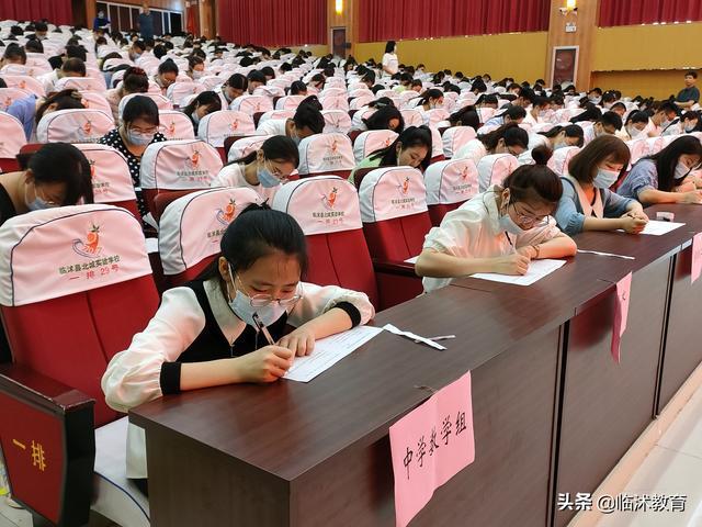 临沭县举行2020年度新教师理论测试与课堂教学技能考核