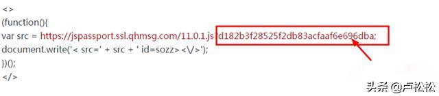 360站长平台自动收录JS切换为https