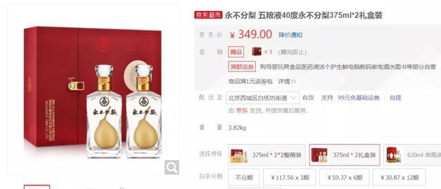蜜桃网怎么打不开了:半年打爆新品类!江小白,把中国白酒带入新战场