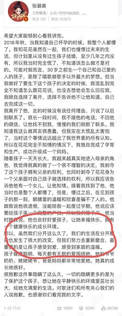 """2021年国内新闻十大""""瓜"""""""