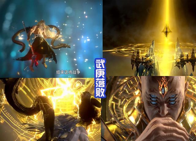 《武庚纪》第四季,黑龙天太蓬勃,却陷入神眼的阴谋,将会落败?
