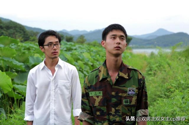 选举韩国双男主电影9部(一)