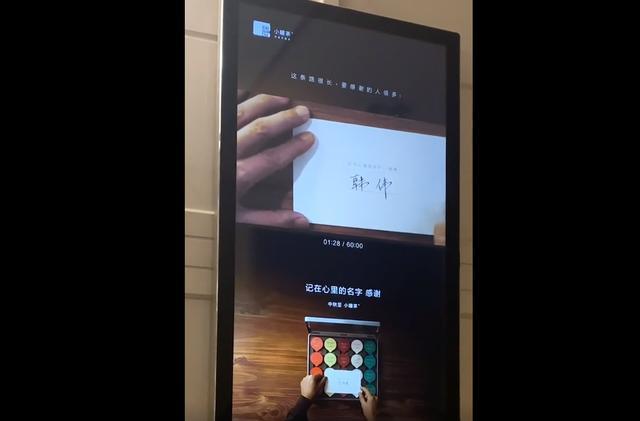 小罐茶1小时电梯神片刷屏,为什么企业家深受触动?