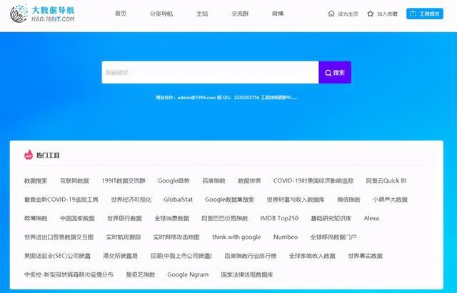 10个老师傅私藏已久的资源网站,这一次全都给你,请低调使用