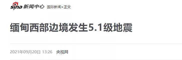 澳洲突发6级大地震!部分楼体坍塌,悉尼多地有震感,华人吓得跑下楼,专家警告:或还有余震,持续多个月