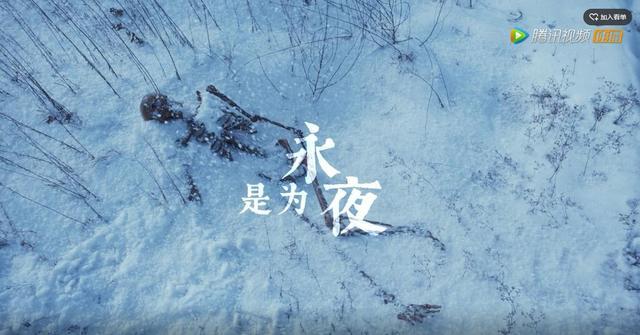 将夜:若末了是不满现在主打败宁缺,成为了新昊天,他还会发走永夜吗?