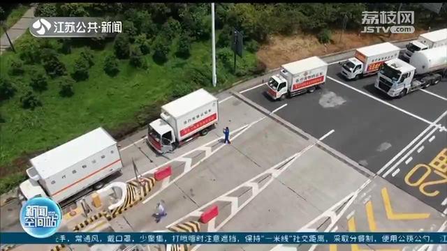 """为扬州民生物资保供守住""""绿色通道"""",单日风行生活物资运输车辆总数已超500辆"""