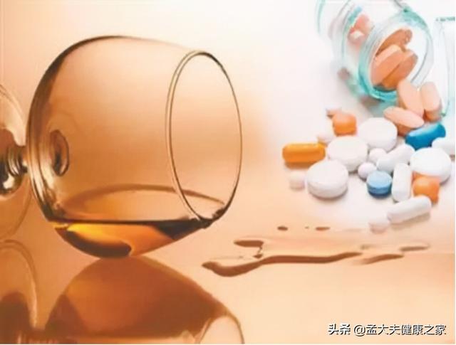 除了吃頭孢不能喝酒,還有5種藥吃完也不能喝酒,告訴你的酒友