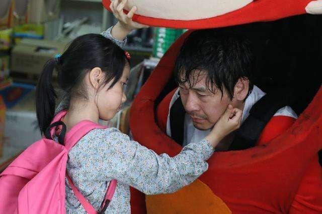一部让人战战兢兢的韩国电影:8岁那年,自称叔叔的男人强暴了她