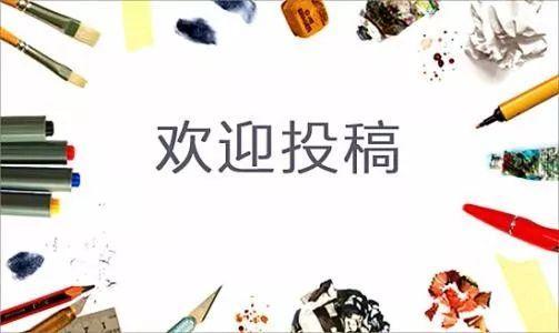 中教数据库公众号 「在线投稿、阅读、写作」正式上线