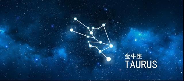 二十星座的运势(hao123星座运势查询)-第2张图片-天下生肖网
