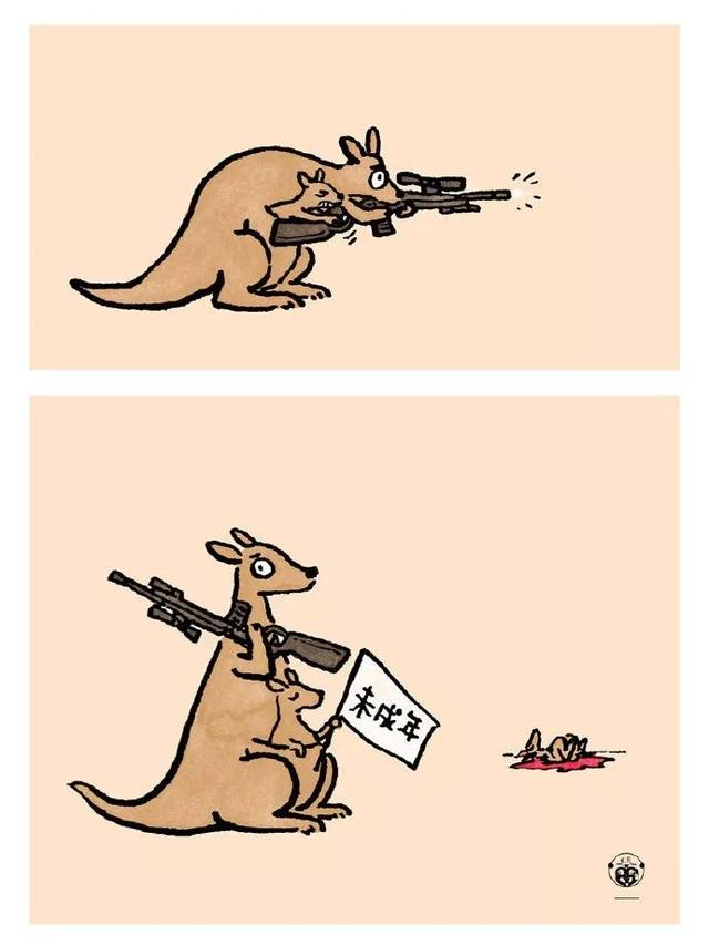 级搞笑漫画:看了这么多脑洞大开的搞笑漫画心情如何呢?