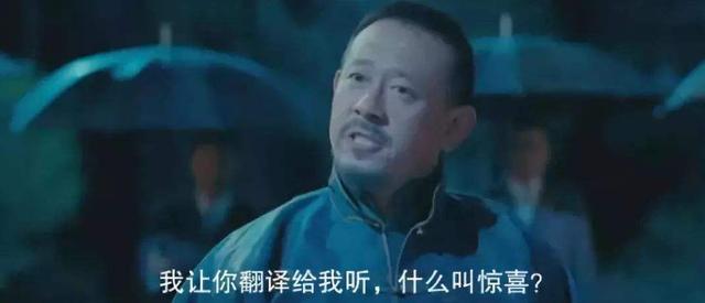 鹿鼎记媒体卡:我不为下架叫好,但烂到被全网下架的剧还是第一次见