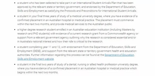 澳洲圣诞节前对国际学生开放,中国留学生恐被排除在外?