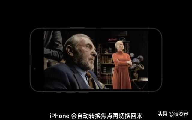 《昨晚,iPhone 13全面降价了,最低5199元》