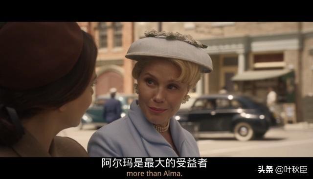 《致命女人2》了局烂尾又平淡,我的吐槽快写不下了