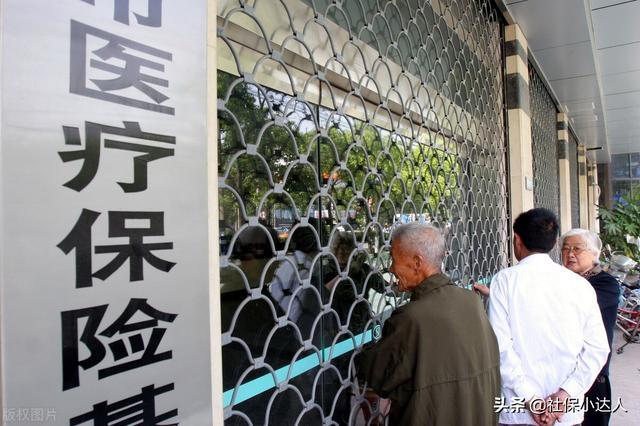 农村医保从本月开始交费,60岁的老人为什么还要交费呢?