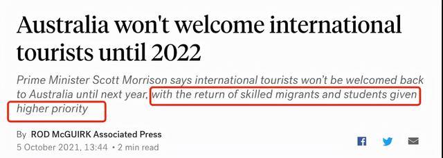 好消息!莫里森确认:留学生返澳优先考虑