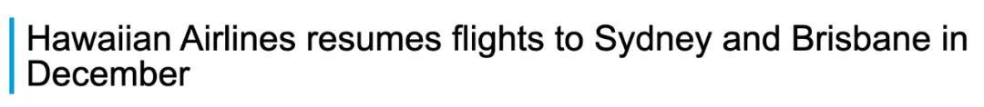 澳洲开飞英美亚洲,新增第三国返澳