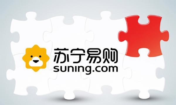 苏宁易购815周年庆重磅开启,联动家电品牌打造营销新引擎