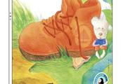 《红鞋子》:用阅读疗愈孤独