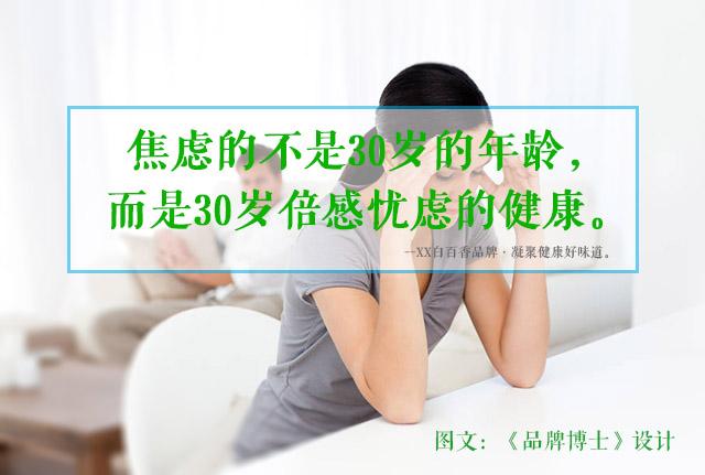 经验技巧:江小白的文案原来是这样写出来的