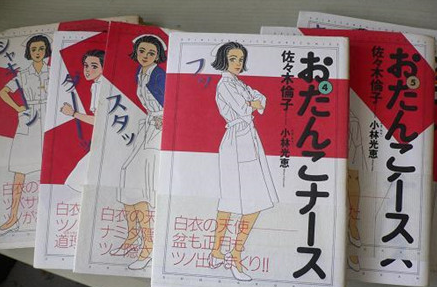 """""""以职场女性为主角""""的日本漫画大盘点"""