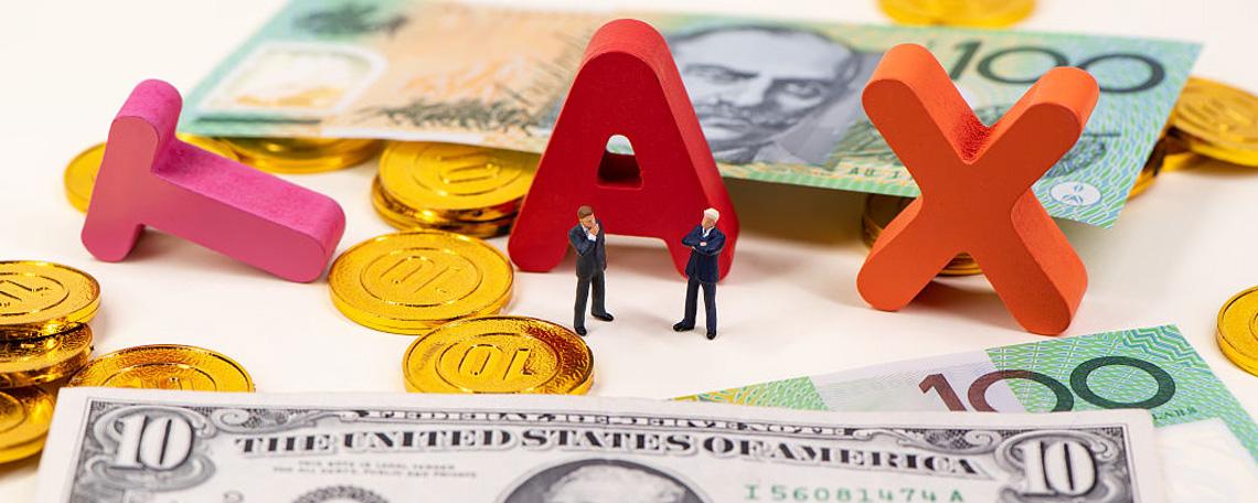 商铺贷款利率 门面贷款利率有哪些