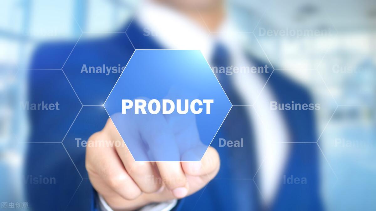 一整套系统的产品策划方法论:手把手教你做产品策划
