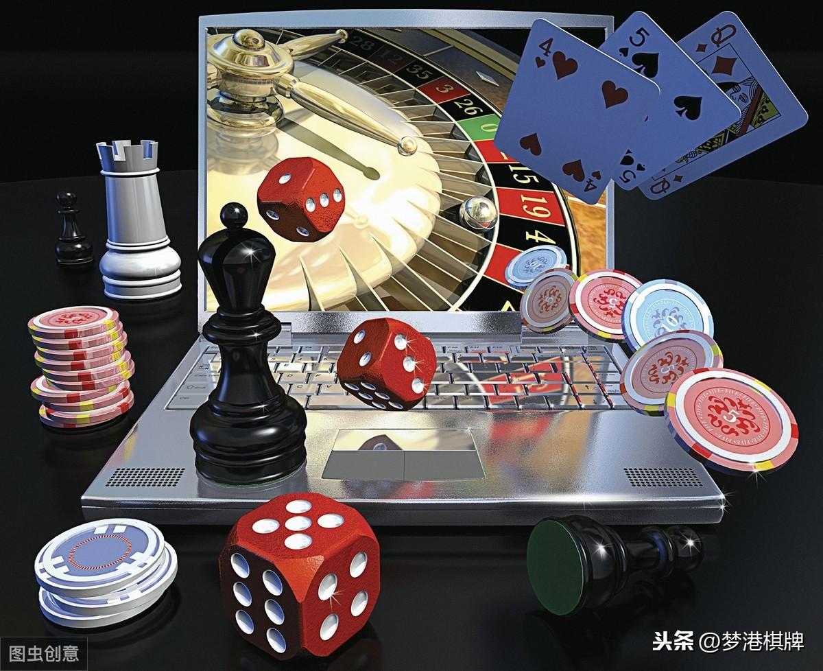 棋牌游戏程序软件制作开发