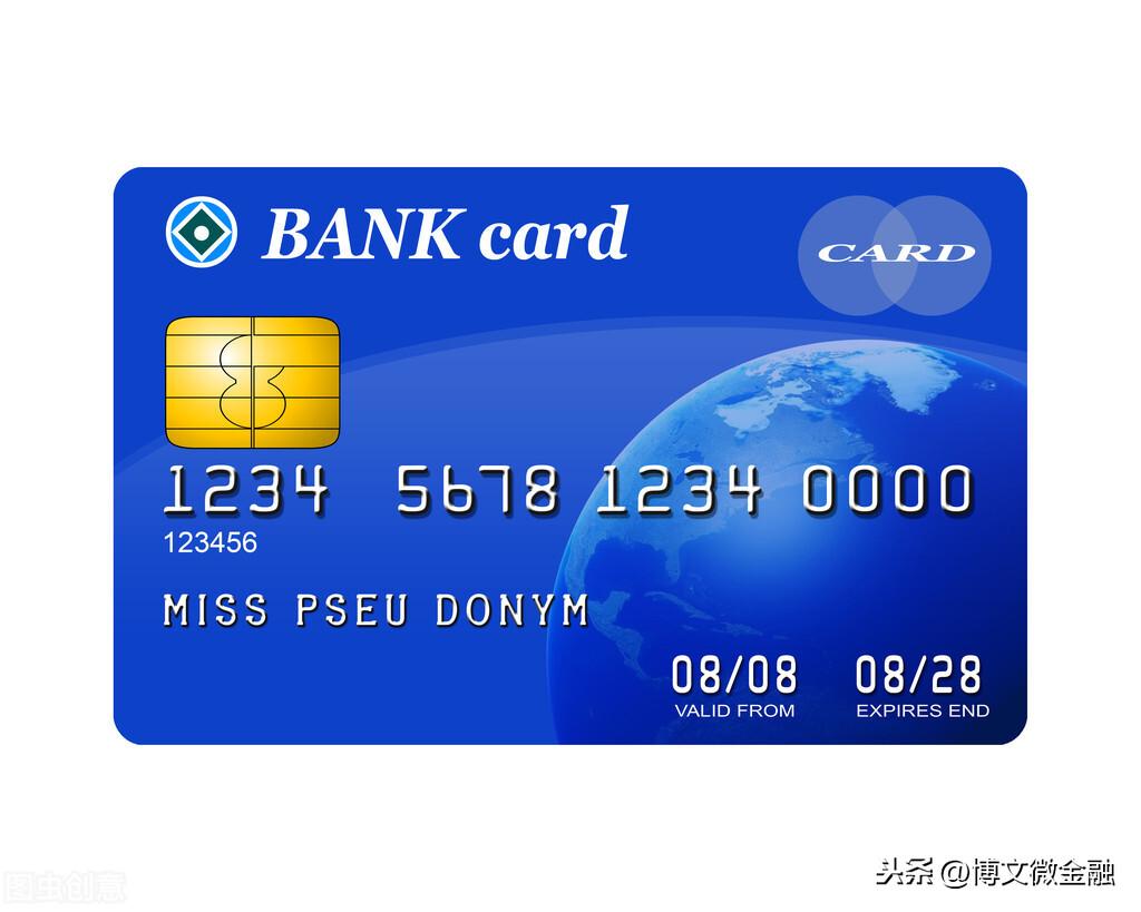 信用卡的还款时间是什么时候?哪个时间段还款比较好?