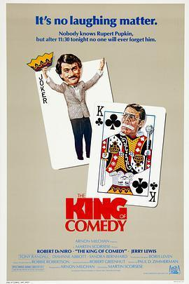 喜剧之王 The King of Comedy