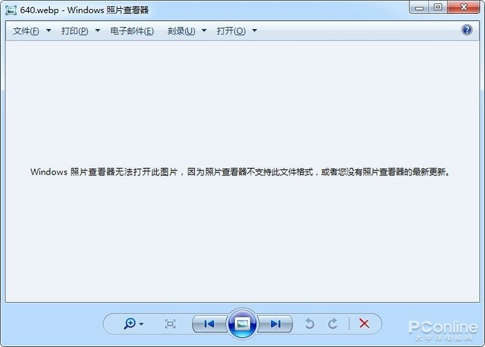 电脑里图片怎么打开(无法访问相片怎么回事)插图(1)