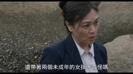 嘉年华影片剧照3